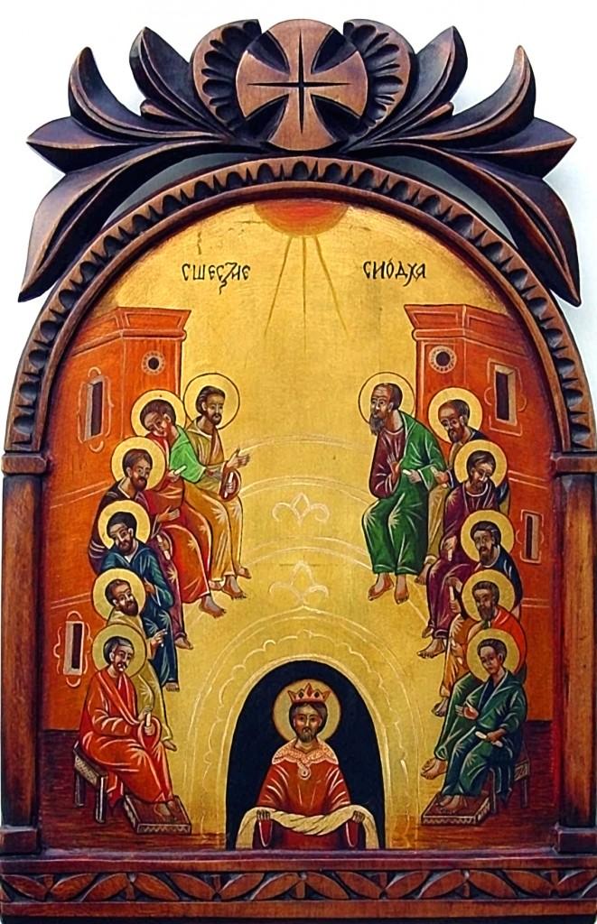 A Szentlélek eljövetele