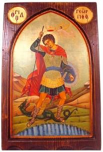 Szent György a sárkánnyal